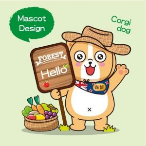 forest moscat-01