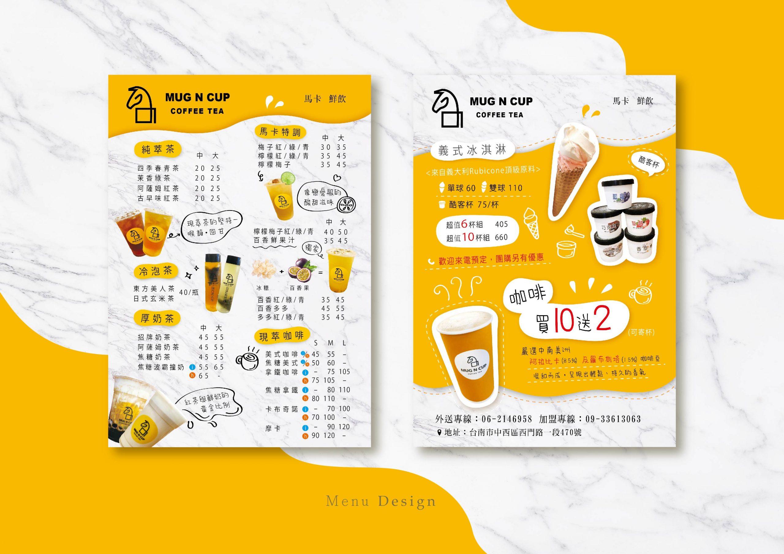 tea menu-06