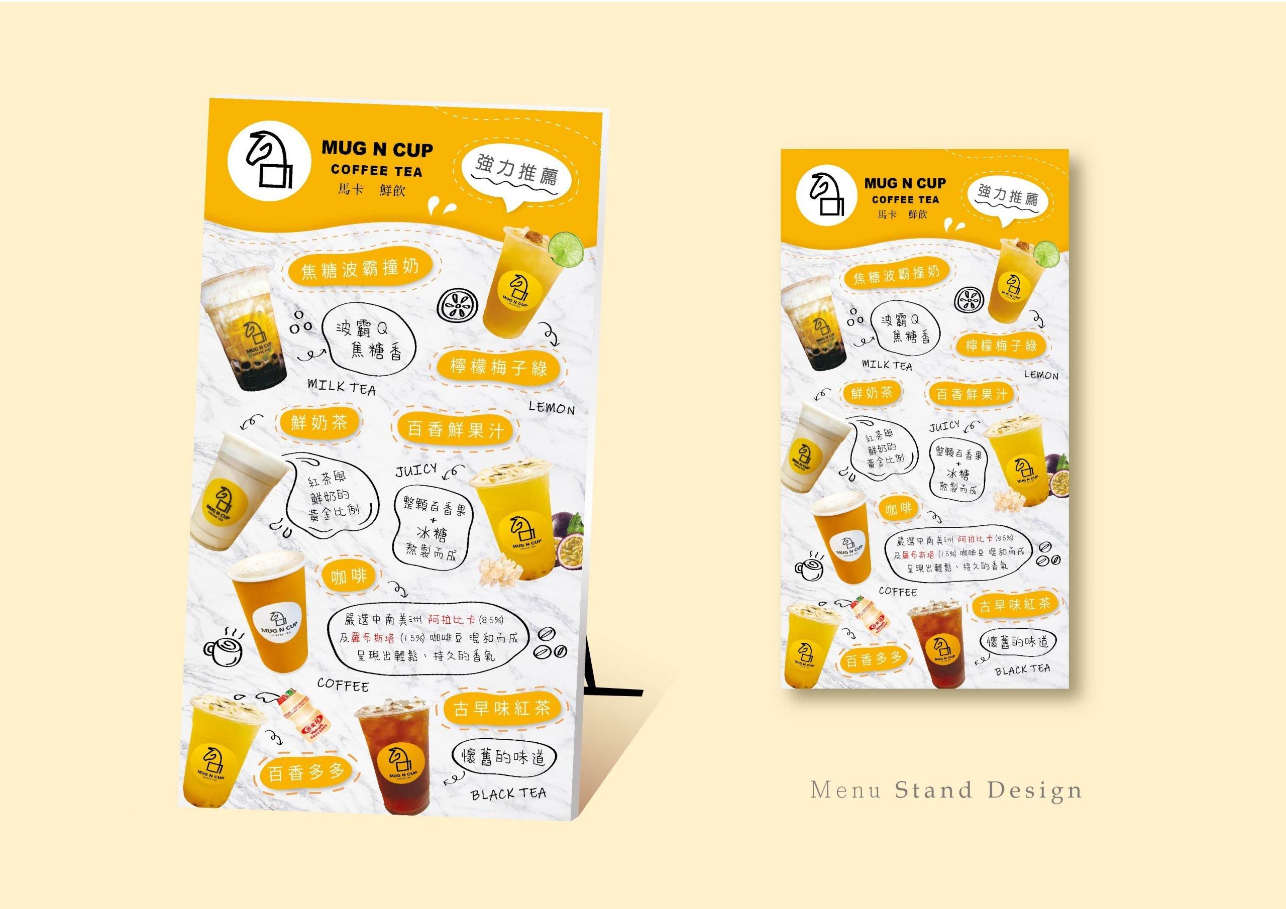 tea menu-07